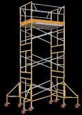 Rental store for Scaffold Tower,5Wx30Hx7L D in Santa Fe Springs CA