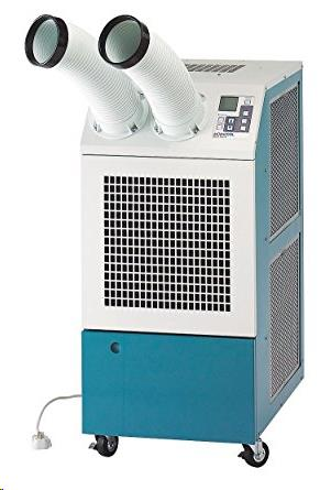 Rent Air Conditioning